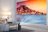 Мультимедийный проектор для умного дома